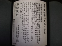 Dsc03699_4